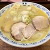 【今週のラーメン1745】 二葉 上荻店 (東京・荻窪) 黄金色の塩ワンタンメン