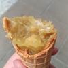コーンに焼き芋がいっぱい詰まった『れこると大須』のソフトクリーム