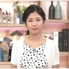 「ニュースウォッチ9」5月30日(火)放送分の感想