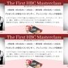 【新着WS】第1回 HBC マスタークラス