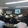 日本での公開セミナー