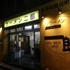 〝歌舞伎町の王〟だね。ラーメン二郎新宿歌舞伎町店