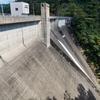 島地川ダム(山口県周南)