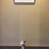 本日、6/28(日)Gallery shop ICHIHARU営業中です。