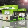 インフォマート「第1回 電子化・オンライン化 支援EXPO」に出展!