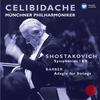 チェリビダッケ指揮の「弦楽のためのアダージョ」
