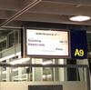 ドイツとパリの旅⑤パークハイアットパリヴァンドーム