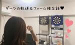【動画更新♥】ダーツの軌道とフォーム備忘録♥