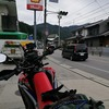 長野へ温泉ツーリング 温泉「伊那谷道中水晶山温泉」は祝日でもガラガラ!