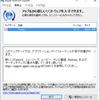 iTunes 12.7.2が配信開始