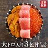 「おとりよせネット」の週間ランキングで1位を獲得!! 市場で仕入れた新鮮な海鮮を食べよう【ざこばの朝市】