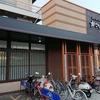 和食・しゃぶしゃぶならかごの屋がいいかもですよ! 姫路市民会館前店 [兵庫県 姫路市](クリエイト・レストランツ・ホールディングス)