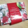 クリスマスとシュトーレンとアファメーション。