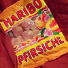 おすすめ!ドイツのお菓子(2017/09/04)