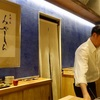 中目黒にある話題の古民家天ぷら屋「 天婦羅 みやしろ 」にて圧倒的な創作天婦羅をいただいた!(天ぷら屋7軒目)