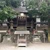 【和歌山】村社「神楽神社」の見どころ