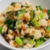 アンダンスーと小松菜の混ぜご飯のレシピ