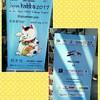 インド、バンガロールのジャパンハッバ(日本祭り)☆☆