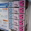 オープンソースカンファレンス2009 Tokyo/Spring で「SKIP」のブースを出展しています!