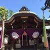 京都 上御霊神社御霊祭