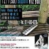 歌います!札幌です!ケイコローズグループです!