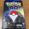 Pokemon GO plusを買ったお話