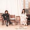 【お知らせ】ギタリストGENTさんの配信シングル「Shine」牧野凪紗がゲストボーカル参加しました、配信3/15~