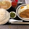 札幌市・東区の安くて美味しいデカ盛りラーメン店と言えば・・「旭川ラーメン天山 北40条店」!!~ラーメンだけではなく、定食の種類も豊富で、山盛りのご飯がヤバい~