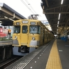西武新宿線 2+2+4の代走