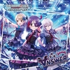 THE IDOLM@STER CINDERELLA GIRLS STARLIGHT MASTER 16 ∀NSWER 感想!…実は…。