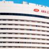 ANAクラウンプラザホテル新潟に泊まってきました!IHGプラチナの恩恵は客室アップグレードでした