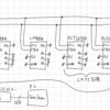 AVRのI2CとSPI / 温度センサーLM75BD、EEPROM、リアルタイムクロックDS3231によるデータロガー / アラーム割り込みのタイミングでロギングする