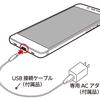 g07の充電用にAnkerの「Micro USB → USB-C変換アダプタ」を購入した話
