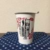 ファミマ「俺の杏仁豆腐」はデザートか?飲み物か?