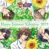 『新テニスの王子様 RisingBeat』「2019ハッピーサマーバレンタイン記念キャンペーン」開催中!