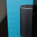 【レビュー】AmazonEchoを実際に使ってみた感想。未来の生活を感じられる商品です。