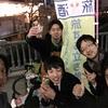 【11月28日 232日目】日本一周 立ち飲み屋 登場の巻٩( ᐛ )و