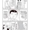 どうして現代アートは数千万円・数億円もするのか?