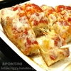 イタリアで行列のできる人気店『SPONTINI スポンティーニ』の絶品ピザ!