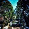 新年登山「愛宕神社」