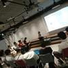 エクサ×NTT東日本×オージス総研×NRI働き方改革ディスカッション Vol.1