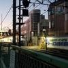 今日のつまがり 3/14(木)二和向台の駅頭と高根台中学卒業式