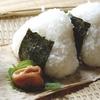 【2020年版】ニューヨークで日本食材、商品が買えるお店と日本風カフェ8選