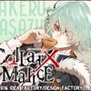 Collar×Malice(カラーマリス)プレイ感想②~笹塚・柳さんルート・まとめ感想