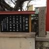 和歌山市元寺町[住吉神社(すみよしじんじゃ)]までツーリング