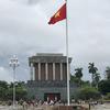 ホー・チ・ミンが眠るホーチミン廟と世界遺産タンロン遺跡訪問記 | 2018年7月ハノイ週末旅行7