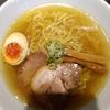 らあめん吟@埼玉県熊谷市の『塩らあめん』がモチぷる自家製手もみ麺美味い