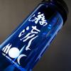 モンベル クリアボトル0.5L(吉野川限定)