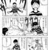 ひろくんのsirenマンガ5ページ目