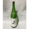 いただきました!! 「寒紅梅 純米吟醸原酒 prototype-N」